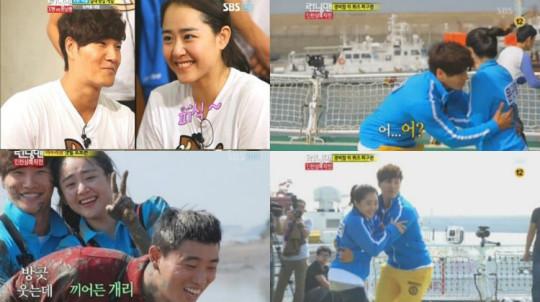 moon geun young kim jong kook running man
