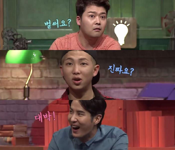 problematic men jeon hyun moo rap monster kim ji suk suho
