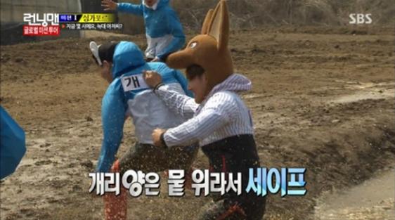 running man kim jong kook 1
