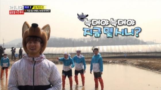 running man kim jong kook