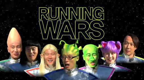 running man running wars soompi