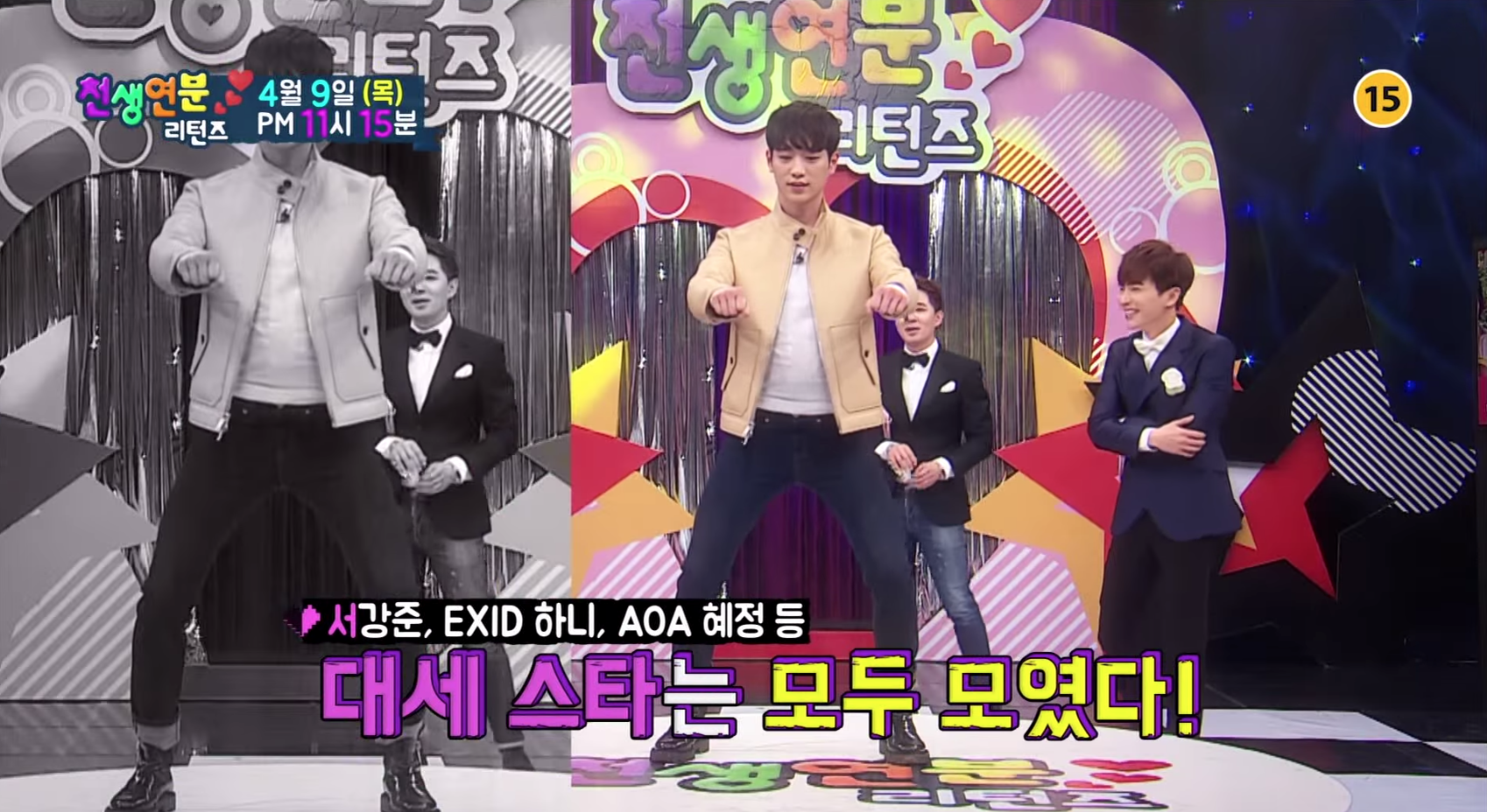 seo kang joon dance match made in heaven