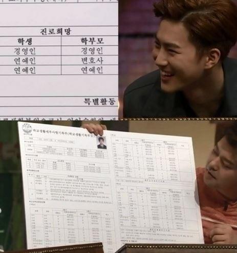 suho problematic men 2