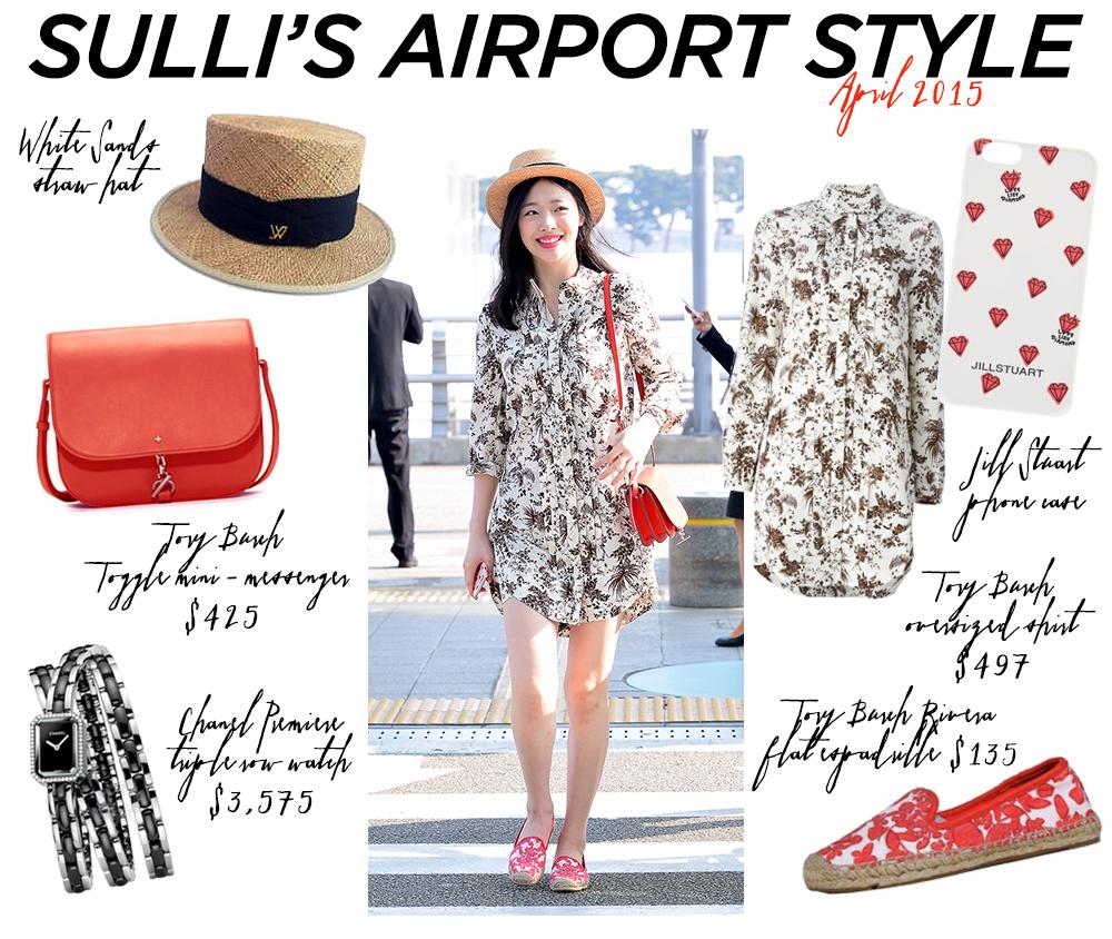 sulli-airport-fashion