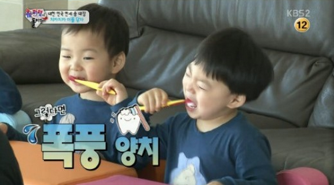 superman returns triplets 0