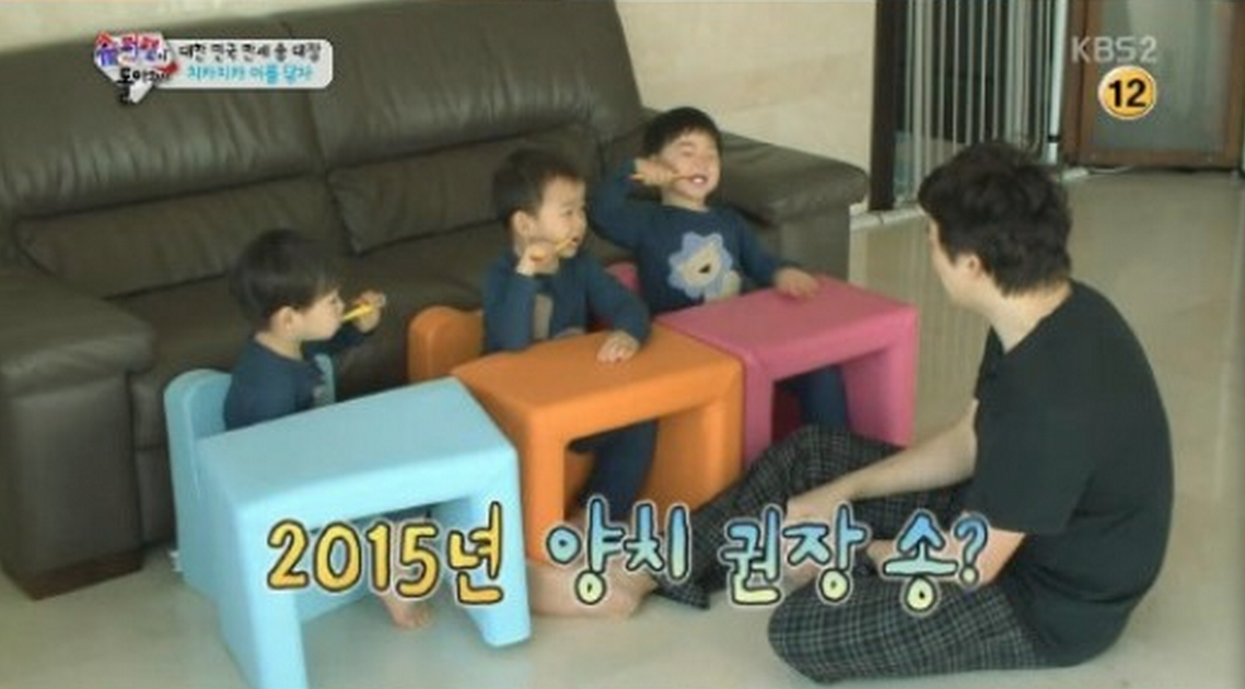 superman returns triplets 1