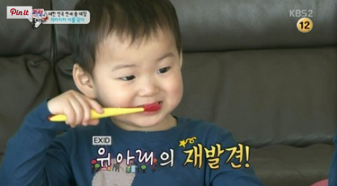 superman returns triplets 4