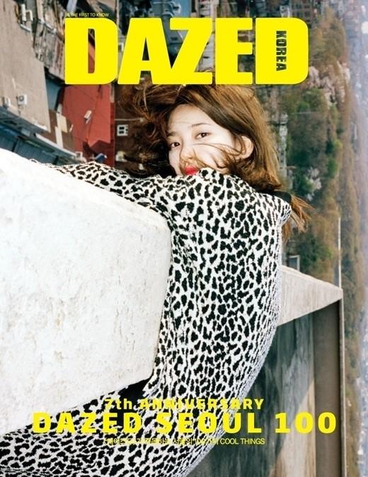 suzy dazed 1