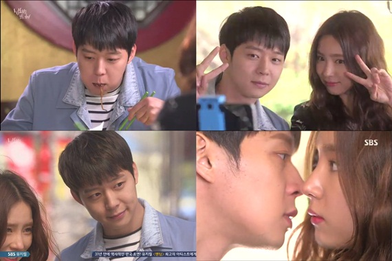 park yoochun and shin se kyung relationship