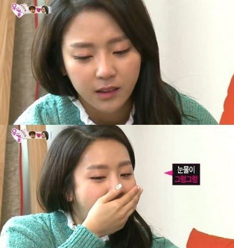 yewon we got married 1