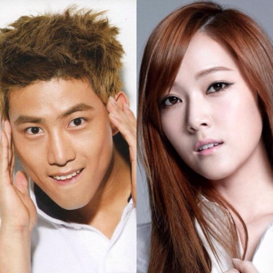seulong dating Song ji hyo and jong kook strange actions make everyone think that they are dating song ji hyo moments  (ji hyo-dongwook-seulong).