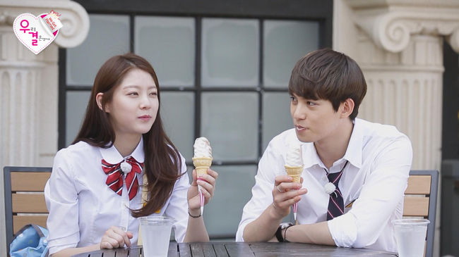 Lee Jong Hyun and Gong Seung Yeon feature pic