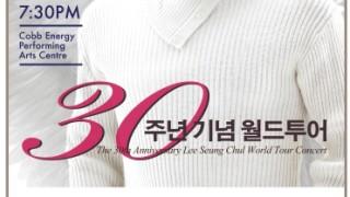 FMradio-877-이승철_LA-한국일보