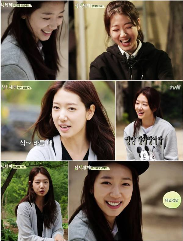 ParkShinHye