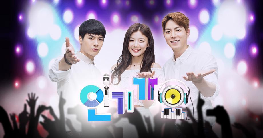 SBS inkigayo mc main image jackson, kim yoo jung, hong jong hyun