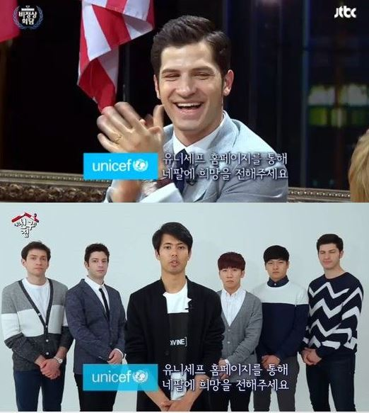 abnormal summit where is my friend's home