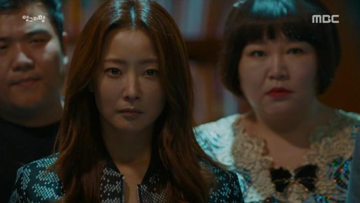 angry mom kim hee sun final