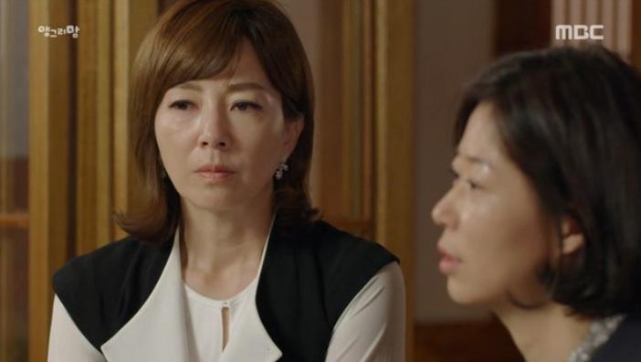 angry mom kim seo ran 2 final