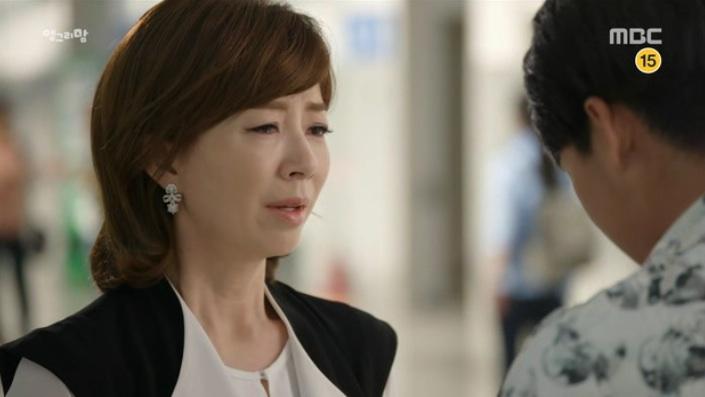 angry mom kim seo ran final