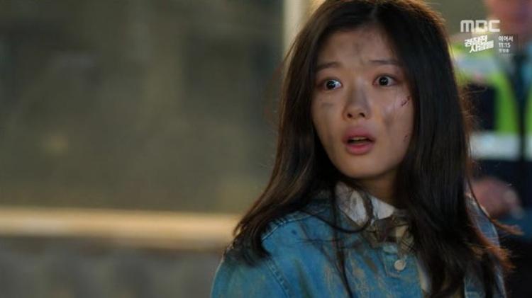 angry mom kim yoo jung cover final