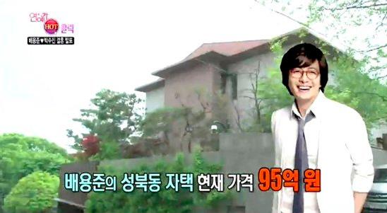 bae yong joon 2