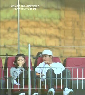 baro and kim yoo jung