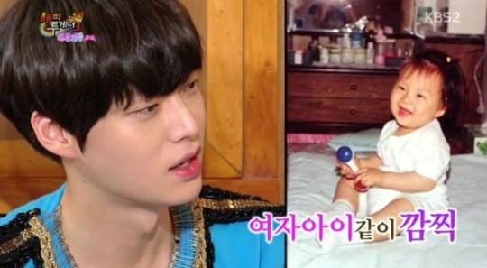 childhood ahn jae hyun
