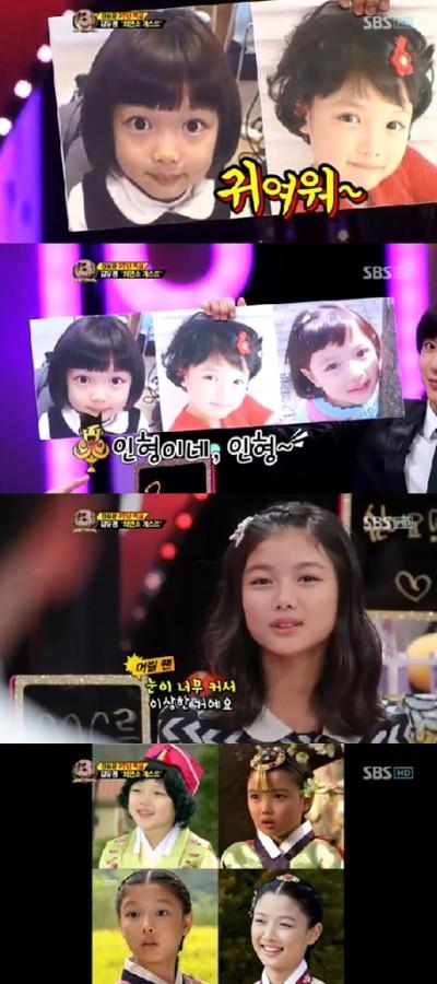 childhood kim yoo jung