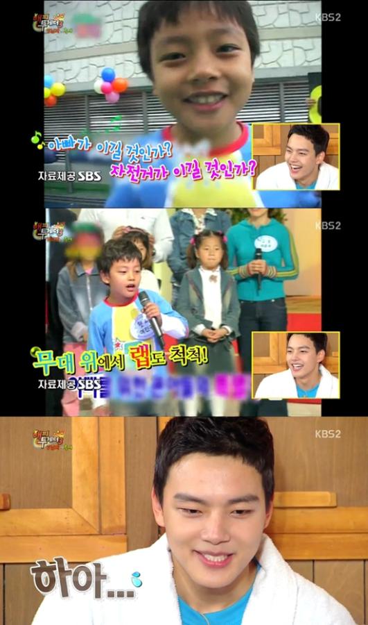 childhood yeo jin goo