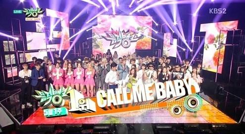 exo call me baby