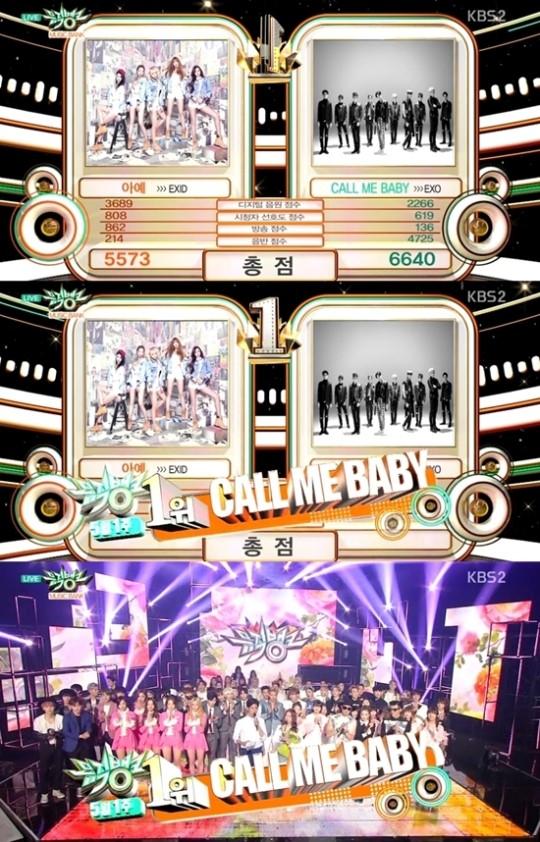 exo music bank win