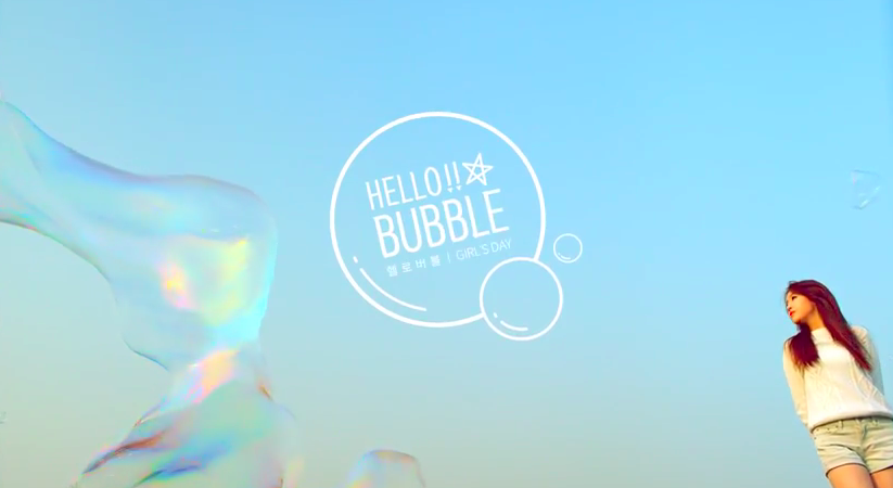 hello bubble girl's day
