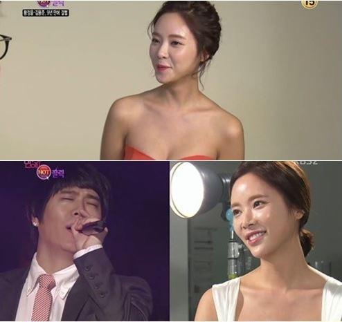 hwang jung eum kim yong joon