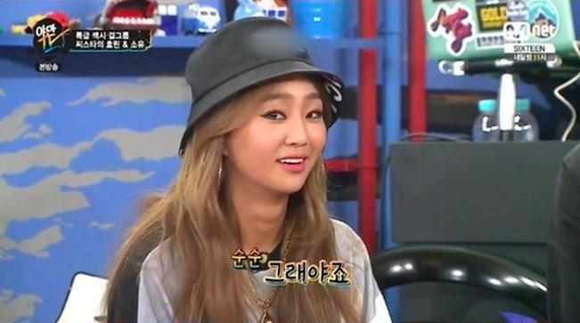 hyorin kang dong won