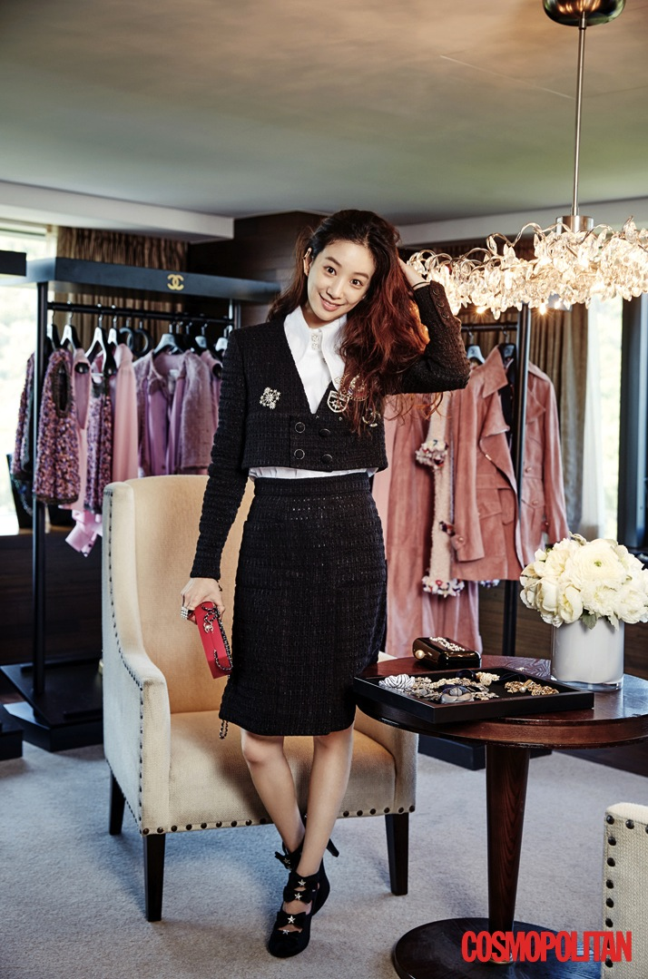 jung ryeo won cosmo 3