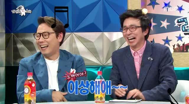kim dong wan 7