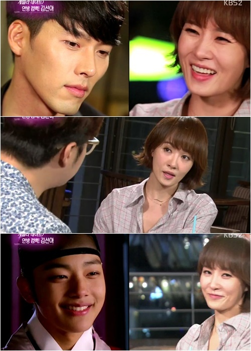 Kim Sun Ah Responds to Hyun Bin Choosing Han Ji Min as His ...
