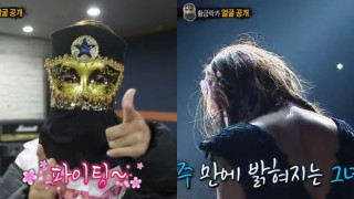 king of mask singer gold lacquer identity reveal