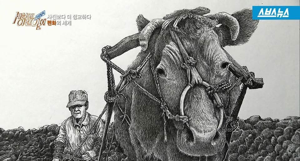 korea in pen 1