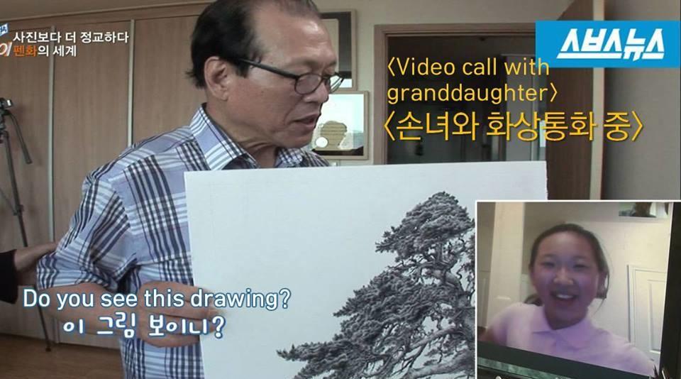 korea in pen 10