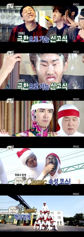kwanghee infinity challenge 2