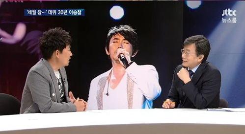 lee seung chul  2