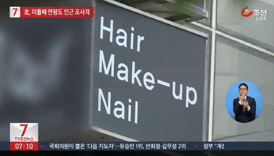 news salon 2