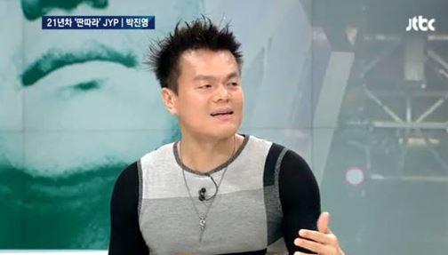 park jin young 2