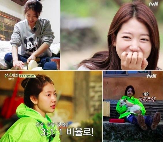 park shin hye three meals a day