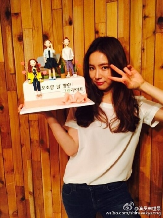 Profil pemain marriage not dating