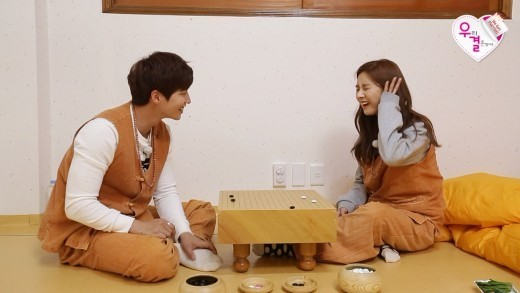 song jae rim kim so eun 2