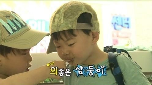 song triplets 2