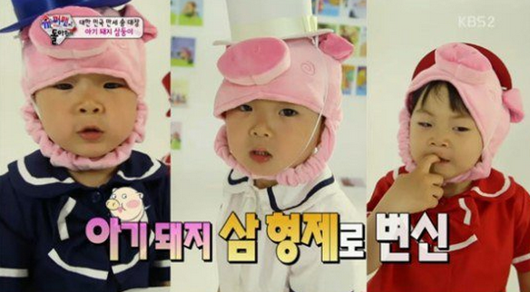 song triplets three little pigs