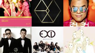 soompi k-pop music chart may week 1